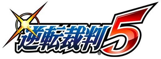 Ace Attorney 5, HD Versions of Ace Attorney 1-3 Announced