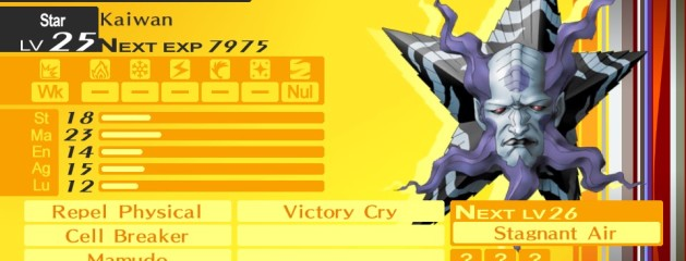 Persona 4 Golden: Early Victory Cry With Kaiwan